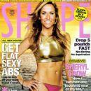 Sheryl Crow - Shape Magazine October 2007