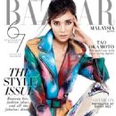 Tao Okamoto - Harper's Bazaar Magazine Cover [Malaysia] (April 2016)