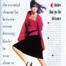 Elle Macpherson - Mademoiselle Magazine Pictorial [United States] (July 1983) - 454 x 616