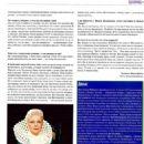 Vija Artmane - Kino Park Magazine Pictorial [Russia] (September 2004) - 454 x 618