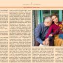 Ekaterina Guseva - 7 Dnej Magazine Pictorial [Russia] (10 October 2016) - 454 x 286
