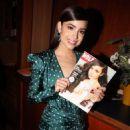 Sofia Carson – HOLA USA VIP Dinner Celebration for October Cover Star Sofia Carson in NY