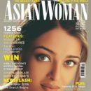 Aishwarya Rai Bachchan - Asian Woman Magazine Cover [United Kingdom] (August 2005)
