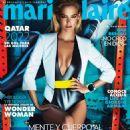 Bar Refaeli Marie Claire Mexico Cover April 2015