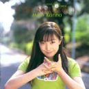 Miho Kanno - 454 x 562