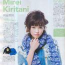 Mirei Kiritani - 446 x 650