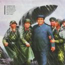 Kim Il-sung - Viva! Biography Magazine Pictorial [Russia] (November 2017) - 454 x 627
