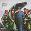 Kim Il-sung - Viva! Biography Magazine Pictorial [Russia] (November 2017) - 454 x 627