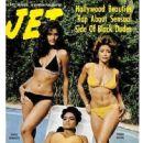 Jayne Kennedy - 447 x 644