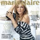 Jennifer Aniston - Marie Claire Magazine Cover [Greece] (January 2017)