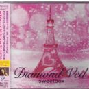 Sweetbox - Diamond Veil