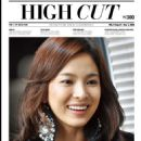 Hye-kyo Song - High Cut Magazine Pictorial [Korea, South] (21 August 2009)