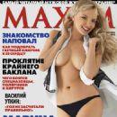 Marina Orlova Maxim Ukraine September 2012 - 454 x 587