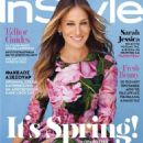 Sarah Jessica Parker - InStyle Magazine Cover [Greece] (March 2017)