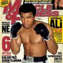 Muhammad Ali - 454 x 616