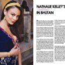 Nathalie Kelley Yeewong Magazine Issue One 2015