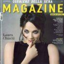 Laura Chiatti - 454 x 572