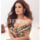 Dia Mirza - Femina Magazine Pictorial [India] (24 March 2019) - 454 x 568