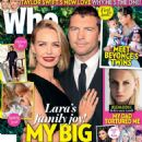Sam Worthington and Lara Bingle - 454 x 568