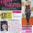 Rihanna - Blenda Magazine August 08