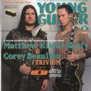 Corey Beaulieu & Matt Heafy