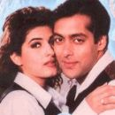 Twinkle Khanna and Salman Khan