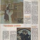Barbra Streisand - Me Naiset Magazine Pictorial [Finland] (3 April 1984) - 454 x 528