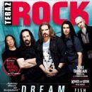 Dream Theater - Teraz Rock Magazine Cover [Poland] (October 2013)