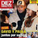 David Bustamante and Paula Echevarria - 454 x 598