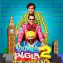 New Yamla Pagla Deewana 2 First look Posters