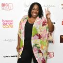 Chizzy Akudolu – Spice Girls Exhibition VIP Launch in London - 454 x 686