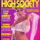 Gail Force - High Society Magazine Cover [United States] (March 1985)