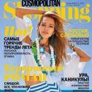 Kseniya Sukhinova - 454 x 599