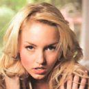 Angelique Boyer - Record Magazine