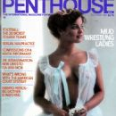 Sheila Kennedy - Penthouse Magazine [United States] (October 1981)
