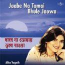Alka Yagnik - Jaabe Na Tomai Bhule Jaowa