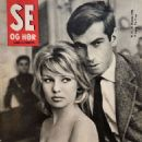 Roger Vadim and Annette Stroyberg - 454 x 526