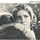 Olivera Markovic - Film Magazine Pictorial [Poland] (1 September 1985) - 383 x 293