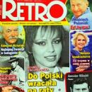 Izabela Trojanowska - Retro Magazine Cover [Poland] (November 2020)