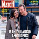 Jean Dujardin and Nathalie Péchalat