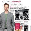 Eric Dane - In Style Man Magazine Pictorial [Russia] (June 2012)