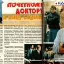 Robert Redford - Otdohni Magazine Pictorial [Russia] (5 February 1998) - 454 x 283