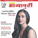 Deepika Padukone - 454 x 616