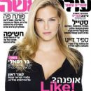 Bar Refaeli - Olam Haisha December 2010