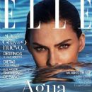 Alyssa Miller Elle Spain Magazine June 2015