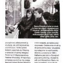 Barbara Lass - Dobre Rady Magazine Pictorial [Poland] (October 2019) - 454 x 1193
