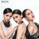 Megan Young - Harper's Bazaar Magazine Pictorial [Vietnam] (February 2018)