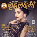 Deepika Padukone - 454 x 643