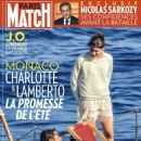 Charlotte Casiraghi and Lamberto Sanfelice - 454 x 587