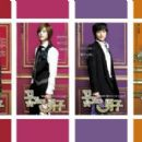 Korean Drama Boys Before Flowers Pictures - 454 x 284